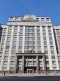 Le bâtiment de la douma d'état sur Okhotny Photos libres de droits