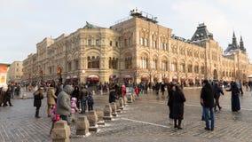 Le bâtiment du magasin de GOMME sur la place rouge, Moscou Photo stock