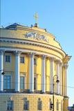 Le bâtiment du sénat et du synode photo stock