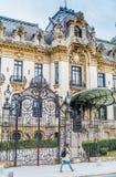 Le bâtiment historique de l'entrée de George Enescu Museum à Bucarest photographie stock libre de droits