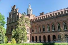 Le bâtiment principal de campus de l'université de ressortissant de Chernivtsi photos libres de droits