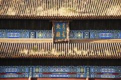 Le bâtiment principal du temple héréditaire impérial Taimiao images libres de droits