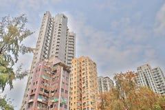 le bâtiment résidentiel à Hong Kong Photos stock