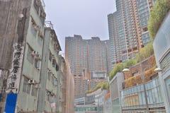 le bâtiment résidentiel à Hong Kong Images libres de droits