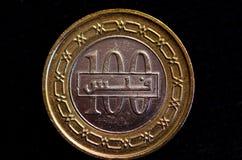 Le Bahrain cent pièces de monnaie de fils Photo libre de droits