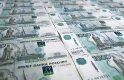 Le banconote hanno denominato 1000 rubli Fotografia Stock Libera da Diritti
