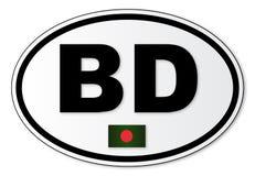 Le Bangladesh BD plaquent Photos libres de droits