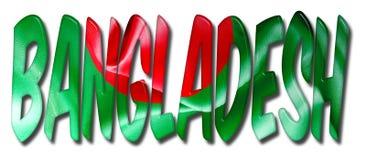 Le Bangladesh Word avec la texture de drapeau illustration de vecteur