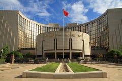 Le banque central de Chine Photos libres de droits