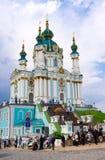 Le baroque ukrainien Photo libre de droits