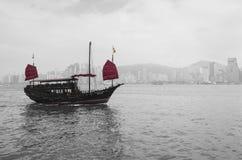Le bateau d'ordure Images libres de droits