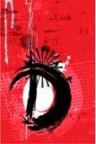 Le beau fond japonais a placé (partie de 4) Image libre de droits