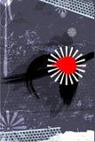 Le beau fond japonais a placé (partie de 4) Image stock