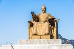 Le beau Roi Sejong de statue photos libres de droits