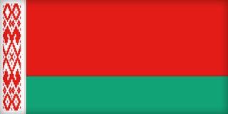 Le Belarus illustration de vecteur