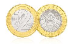 Le Belarus pièce de monnaie de deux roubles Photos stock