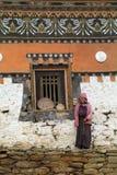 Le Bhutan, Bumthang Images libres de droits