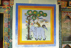 Le Bhutan, Mongar, Photos stock