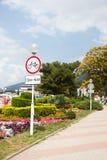 Le bici del segno non sono permesse muoversi fotografie stock libere da diritti
