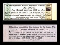 Le billet ferroviaire de bon de vintage de la société ferroviaire de Moscou-Kiev-Voronezh a imprimé dans les tsarists Russie, 188 Photographie stock