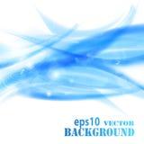 Le bleu abstrait ondule le fond illustration de vecteur