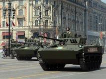 Le BMD-4M Combat Vehicle de l'aéroporté est un véhicule de combat amphibie d'infanterie (IFV) Photo libre de droits