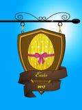 Le bouclier et la bannière signent avec l'oeuf et le texte de pâques Illustration de Vecteur