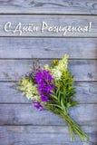Le bouquet du champ sauvage d'été fleurit sur un fond en bois Image libre de droits