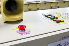 Le bouton d'arrêt d'urgence sur la machine automatique Image stock