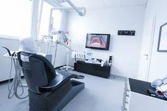 Le bureau du dentiste Images libres de droits
