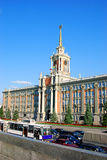 Le bureau du maire de Yekaterinburg Images libres de droits