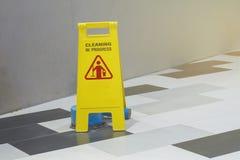 Le cône sur les signes roadWarning de ciment nettoient le centre commercial photographie stock