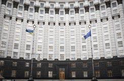 Le Cabinet de ministres de l'Ukraine images libres de droits