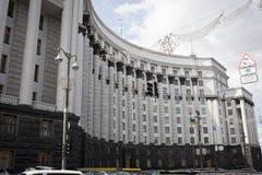 Le Cabinet de ministres de l'Ukraine images stock