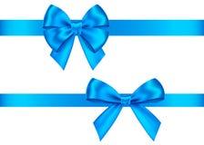 Le cadeau bleu cintre l'ensemble pour Noël, décoration de nouvelle année illustration de vecteur