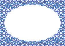 Le cadre blanc de paysage avec décoré a coloré les frontières rondes illustration stock