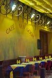 LE Cafe Λα Nuit σε Arles, Γαλλία στοκ φωτογραφία με δικαίωμα ελεύθερης χρήσης