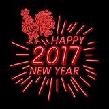 Le calibre de design de carte de salutation de bonne année de coq coq de symbole de calendrier de la nouvelle année 2017 ou coq,  Photo libre de droits