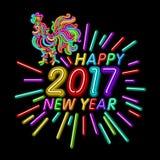 Le calibre de design de carte de salutation de bonne année de coq coq de symbole de calendrier de la nouvelle année 2017 ou coq,  Photographie stock libre de droits