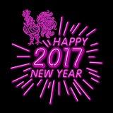 Le calibre de design de carte de salutation de nouvelle année de coq coq de symbole de calendrier de la nouvelle année 2017 ou co Photos libres de droits