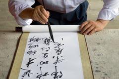 Le calligraphe image libre de droits