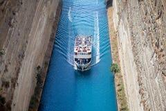 Le canal de Corinthe Photos libres de droits