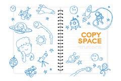 Le carnet avec l'ensemble de dessin de main de garçon d'enfant, imaginent de la future profession illustration de vecteur