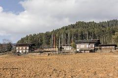 Le case dell'agricoltore a distanza Fotografie Stock