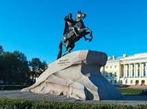 Le cavalier en bronze Photos libres de droits