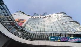 Le centre commercial du terminal 21 est le centre commercial célèbre Images libres de droits