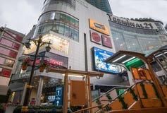 Le centre commercial du terminal 21 est le centre commercial célèbre qui relient le souterrain et le Skytrain ensemble Photos stock