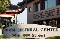 Le centre culturel chinois, Phoenix, AZ, 11,15,16 Images libres de droits