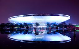 Le centre de culture à l'expo du monde à Changhaï Photos libres de droits