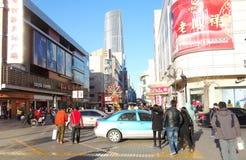 Le centre ville de la ville Image libre de droits
